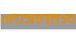 סלמן סוכנויות - ביטוח צד ג